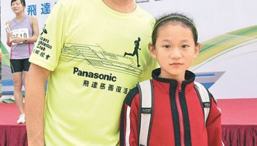 Panasonic慈善跑2千健兒參與